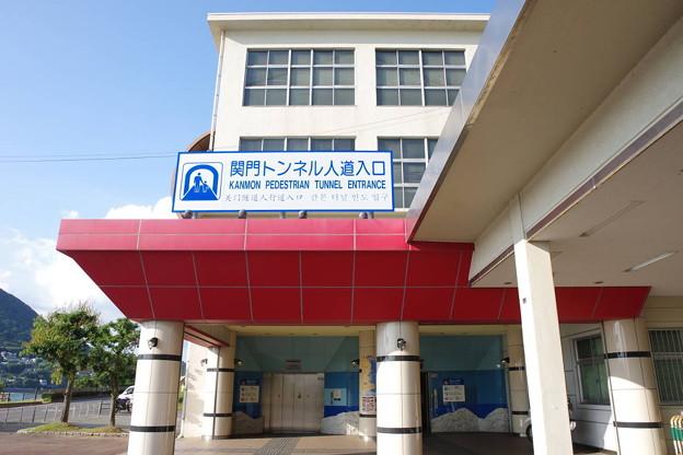 s6267_関門トンネル人道入口門司側_c