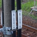 s6370_JR九州下関変電所前の電線の長門一の宮方面表記