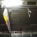 Photos: s6383_関門デッドセクション通過時のクハ411-224車内灯