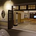 Photos: s6422_門司港駅待合室
