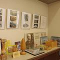 s6713_下関南部町郵便局内の展示