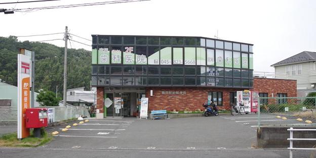 s7667_舞岡駅前郵便局_神奈川県横浜市戸塚区_t