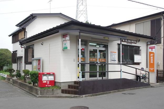 s7669_横浜西港南台郵便局_神奈川県横浜市港南区_t