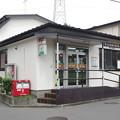 Photos: s7669_横浜西港南台郵便局_神奈川県横浜市港南区_t