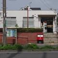 Photos: s7684_横浜港南台東郵便局_神奈川県横浜市港南区