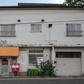 Photos: s7690_椿ヶ丘簡易郵便局_神奈川県横浜市金沢区_ct