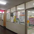 Photos: s7702_横浜市役所内郵便局_神奈川県横浜市中区