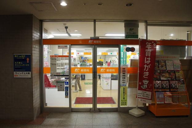 s4601_上大岡駅前郵便局_神奈川県横浜市港南区