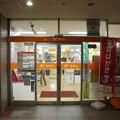 Photos: s4601_上大岡駅前郵便局_神奈川県横浜市港南区