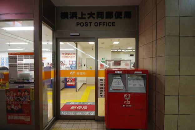 s4609_横浜上大岡郵便局_神奈川県横浜市港南区