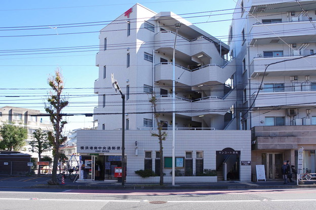 Photos: s4617_横浜港南中央通郵便局_神奈川県横浜市港南区_ct