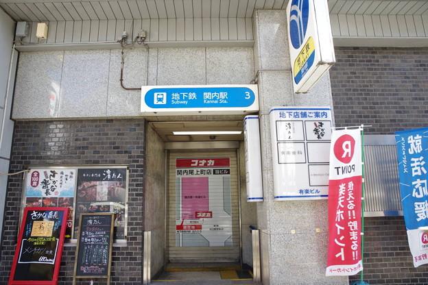 s4628_関内駅3番地下入口_神奈川県横浜市中区_横浜市交
