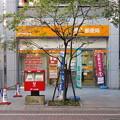 Photos: s4634_横浜中華街郵便局_神奈川県横浜市中区_t