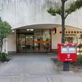Photos: s4637_横浜本牧郵便局_神奈川県横浜市中区