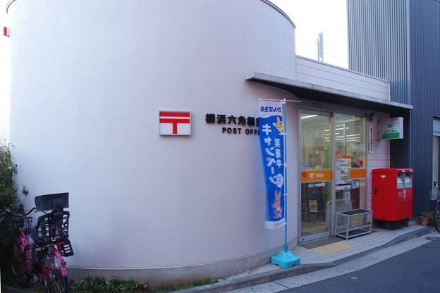 s4648_横浜六角橋郵便局_神奈川県横浜市神奈川区_c