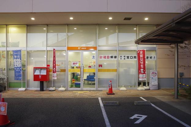 s4666_トレッサ横浜郵便局_神奈川県横浜市港北区_c