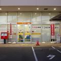 Photos: s4666_トレッサ横浜郵便局_神奈川県横浜市港北区_c