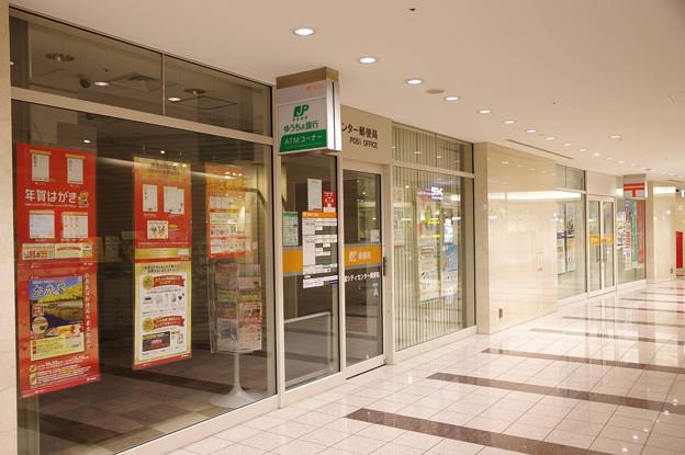 s4788_汐留シティセンター内郵便局_営業時間外