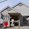 Photos: s9323_相模原松が枝郵便局_神奈川県相模原市南区_t