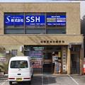 Photos: s9327_相模原南台郵便局_神奈川県相模原市南区_t