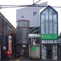 Photos: s9329_相模台郵便局_神奈川県相模原市南区_c