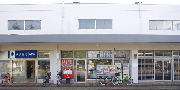 Photos: s9349_相模原相武台郵便局_神奈川県相模原市南区_r