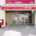 Photos: s4498_海老名駅西口郵便局_神奈川県海老名市