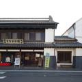 Photos: s6260_土浦まちかど蔵大徳_t