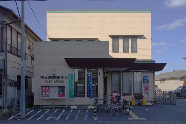 s6265_神立駅前郵便局_茨城県土浦市_bct