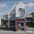 s7810_龍野神岡郵便局_兵庫県たつの市_t