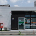 Photos: s7882_本龍野駅前郵便局_兵庫県たつの市_ct