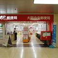 s8646_大阪中央郵便局_大阪府大阪市北区_ct