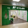 s8648_ゆうちょ銀行大阪店_大阪府大阪市北区