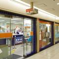 s8649_大阪駅前第2ビル内郵便局_大阪府大阪市北区