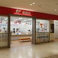 s8655_グランフロント大阪郵便局_大阪府大阪市北区