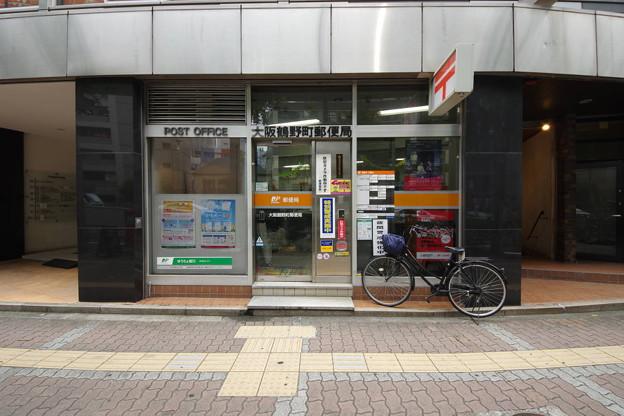 s8708_大阪鶴野町郵便局_大阪府大阪市北区