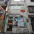 Photos: s8753_大阪天神橋六郵便局_大阪府大阪市北区