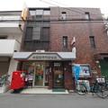 Photos: s8755_大阪浪花町郵便局_大阪府大阪市北区