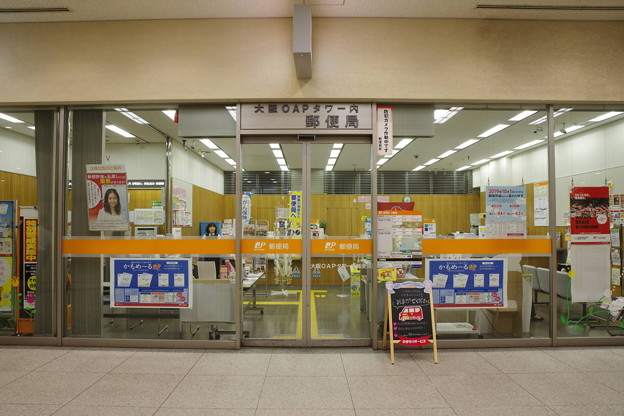 s8764_大阪OAPタワー内郵便局_大阪府大阪市北区_r