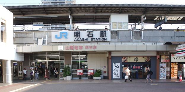 s8081_明石駅北口_兵庫県明石市_JR西・山陽電鉄_t
