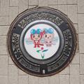 s7971_たつの市マンホール_おすい_赤とんぼくん柄