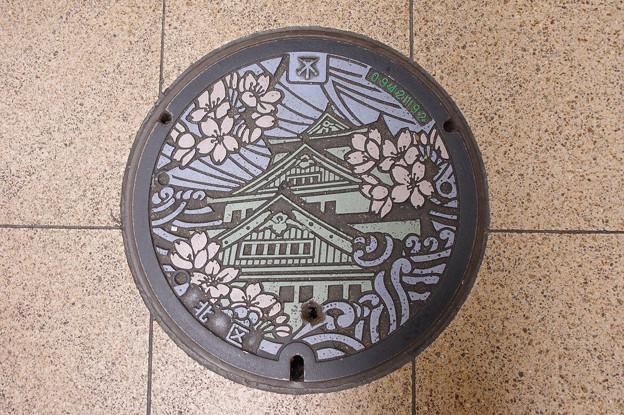 s8626_大阪市マンホール_北区_カラー