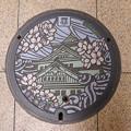 Photos: s8626_大阪市マンホール_北区_カラー