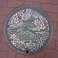 Photos: s8629_大阪市マンホール_カラー_区名無し