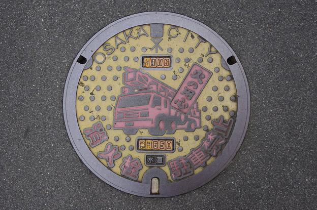 s8688_大阪市マンホール_消火栓