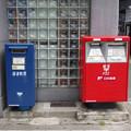s8624_大阪天神橋三郵便局の速達ポスト