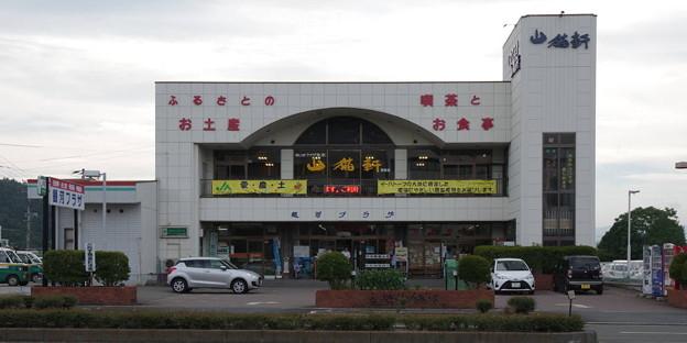 s7592_胡四王簡易郵便局_岩手県花巻市_ct