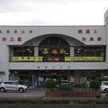 Photos: s7592_胡四王簡易郵便局_岩手県花巻市_ct