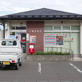 Photos: s7599_八幡郵便局_岩手県花巻市