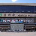Photos: s8910_盛岡駅東口_岩手県盛岡市_JR東・IGR_t